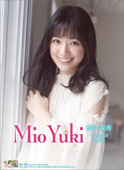 優希美青の画像 p1_14