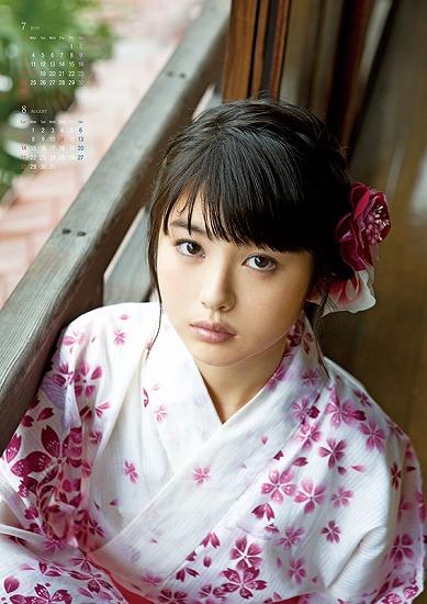浜辺美波 カレンダー 浜辺美波カレンダー|2016年 アイドルカレンダー販売 アイドル カレンダ
