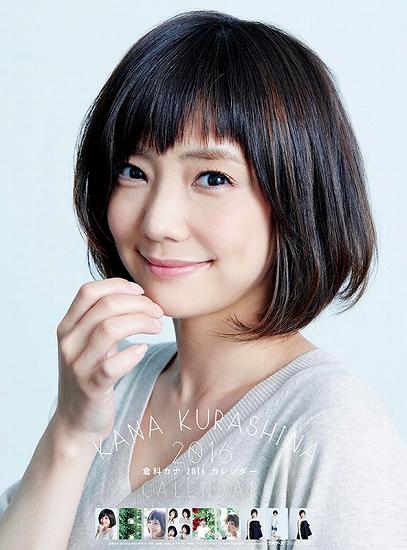倉科カナの画像 p1_13