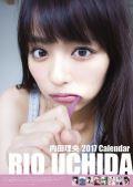 内田理央カレンダー