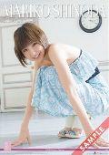 篠田麻里子 カレンダー