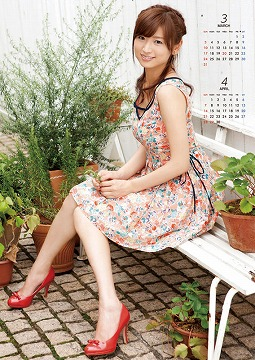 上野優花の画像 p1_16