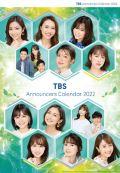 TBS女子アナウンサー カレンダー