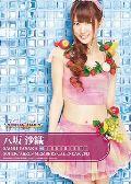 八坂沙織 カレンダー