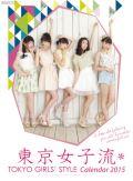 東京女子流 カレンダー