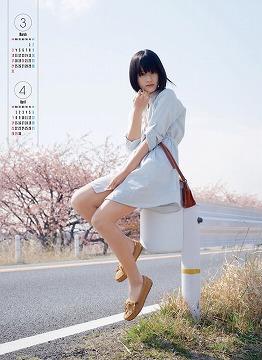 橋本愛 (1996年生)の画像 p1_37
