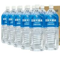 長期保存用 日田天領水2リットルペットボトル10本
