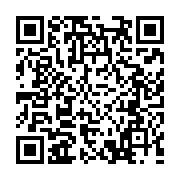 日田天領水携帯サイトQRコード