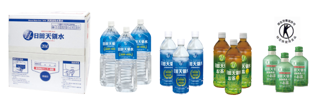 日田天領水商品