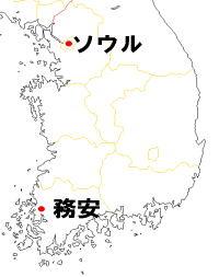 韓国務安は韓国国内有数のたまねぎの産地
